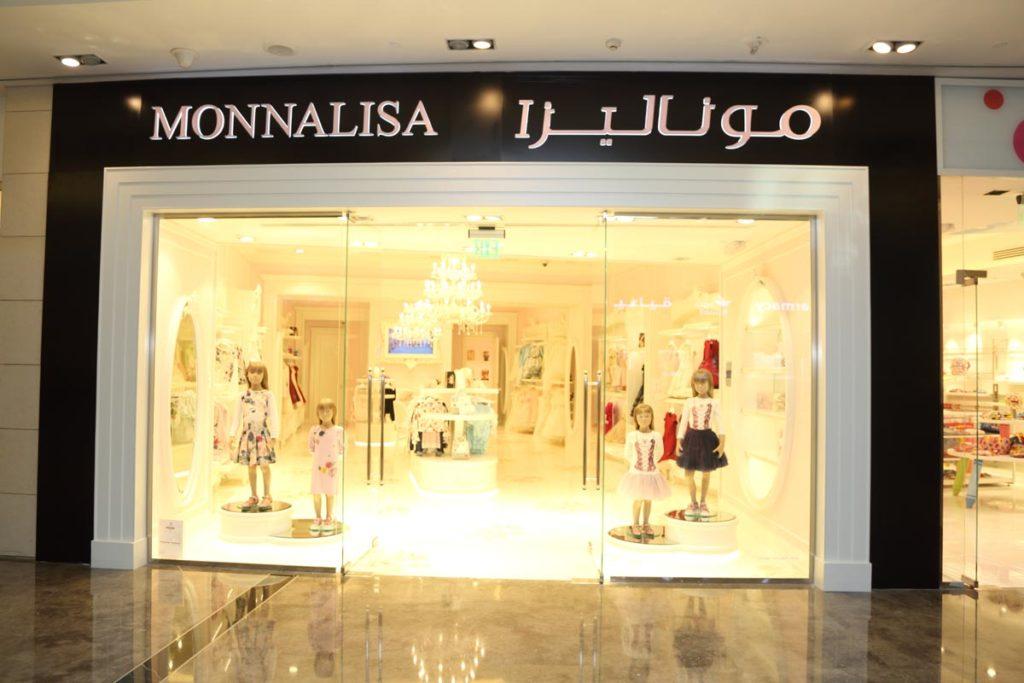 Monnalisa – Doha